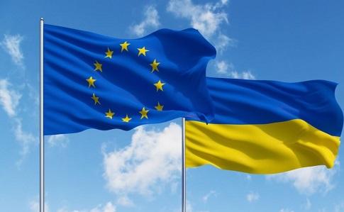 Навчальний онлайн-спецпроект «Угода про асоціацію Україна-ЄС»