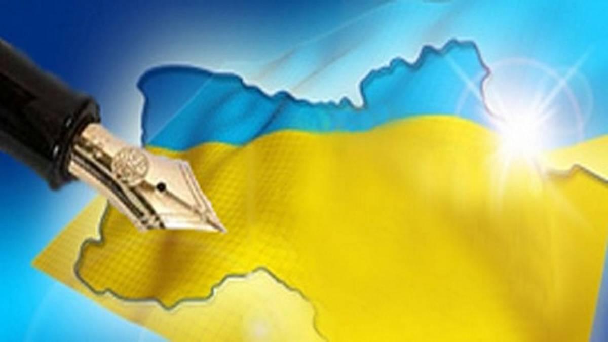 Українська мова на щодень