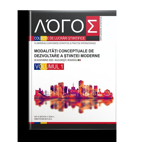 Міжнародна мультидисциплінарна науково-практична конференція «Modalități conceptuale de dezvoltare a științei moderne»